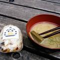 Photos: ts002 山菜汁