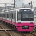 N800形N858F