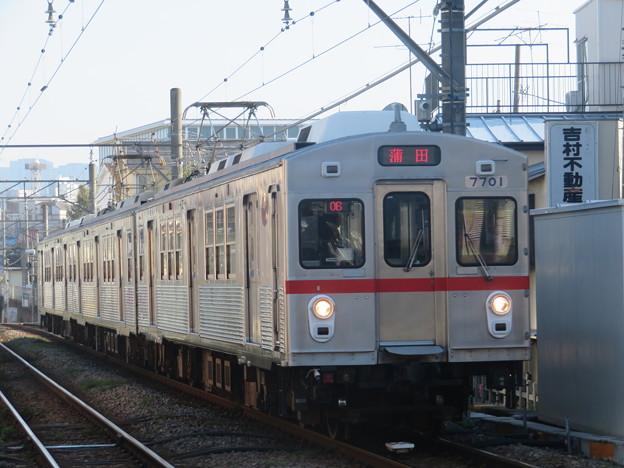 東京急行電鉄7700系7901F