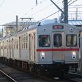 Photos: 東京急行電鉄7700系7901F
