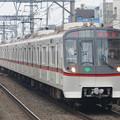 Photos: 11T: 5309F【快速|西馬込】
