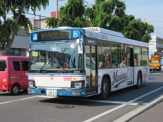 京成バス新都心営業所習志野出張所0558号車