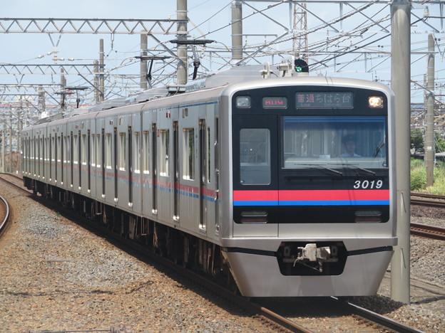 京成3000形3019F