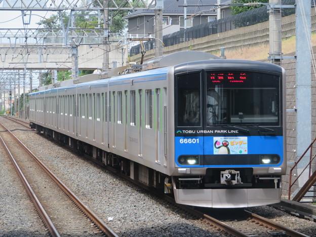 東武60000系61601F