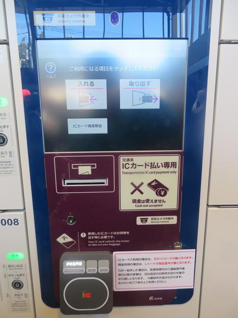 羽沢横浜国大駅(コインロッカー)