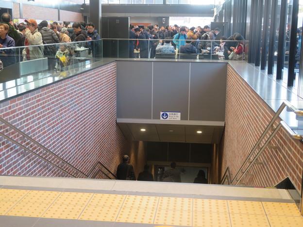 羽沢横浜国大駅(階段)