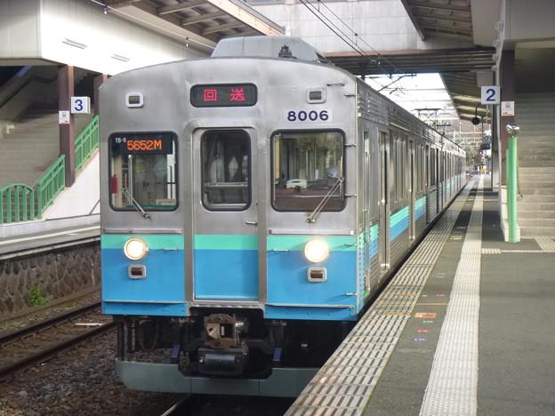 P1100331