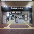 Photos: [HS08]新鎌ヶ谷駅