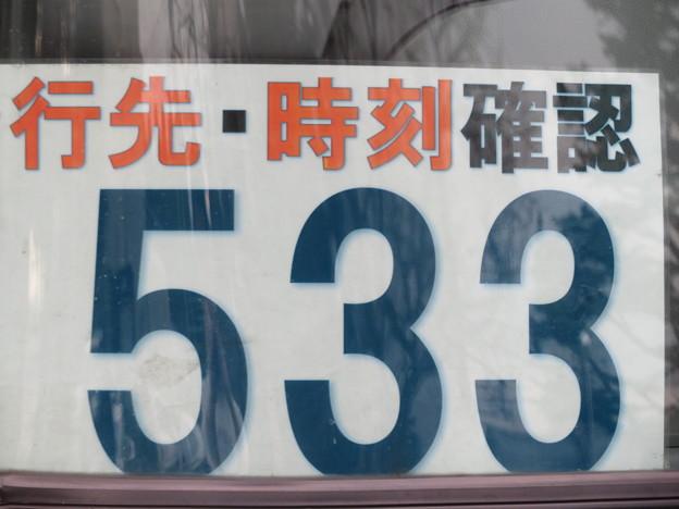 IMG_7135