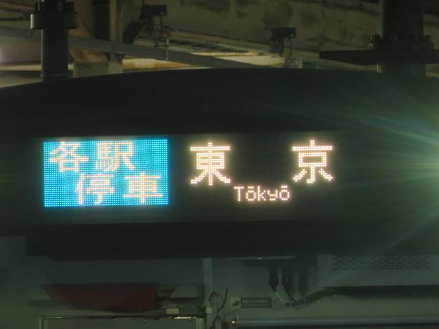 【各駅停車|東京】