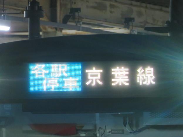 【各駅停車|京葉線】