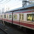 Photos: 2020.2.11 1121F【快速|佐倉】