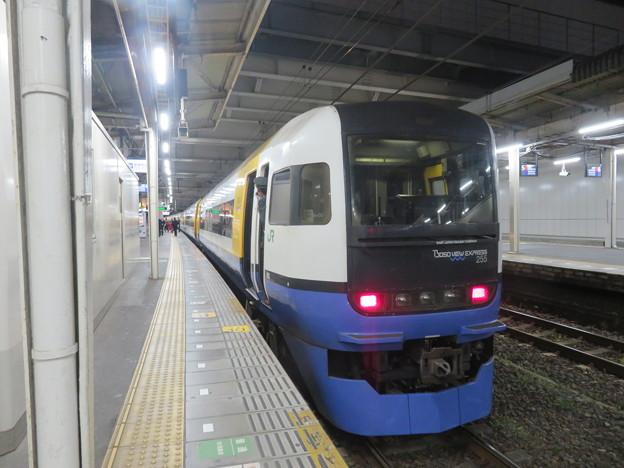 255系:新宿さざなみ