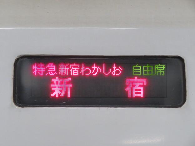E257系500番台 特急新宿わかしお 日本語表示