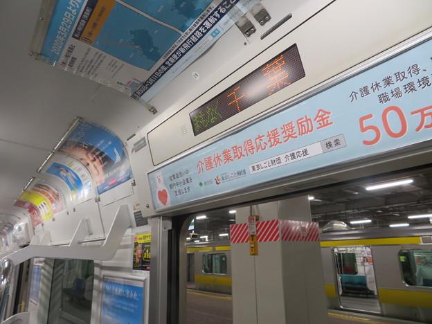 E231系0番台 千葉駅停車中