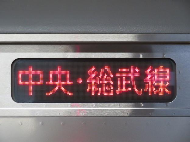 E231系0番台【中央・総武線】