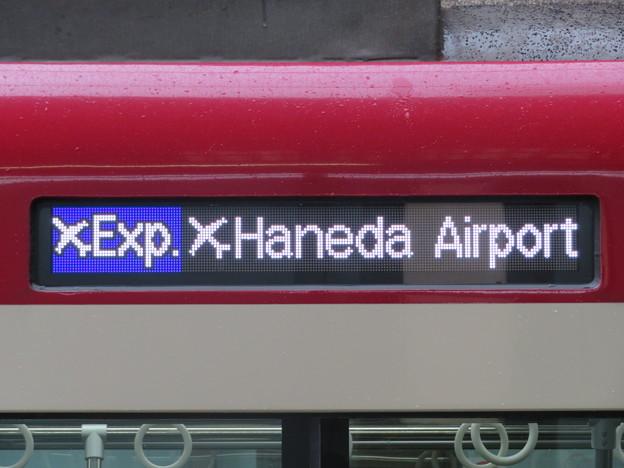 Photos: 【?Exp. ?Haneda Airport】