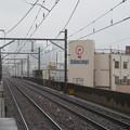 Photos: 青物横丁駅