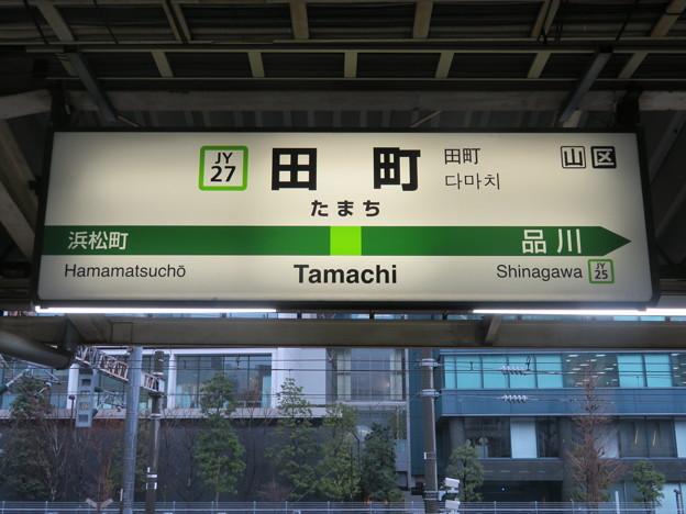 田町駅(JY27)