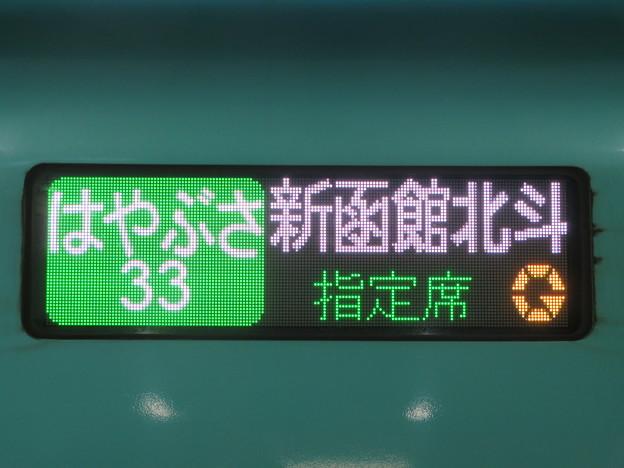 2020.3.6 3033B: H2