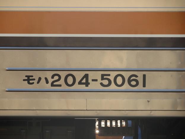 205系M31編成 (3号車)