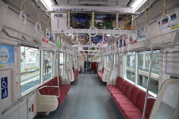 Photos: 京急1000形1225号車の車内