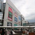 Photos: 東日本旅客鉄道横浜線町田駅 駅前