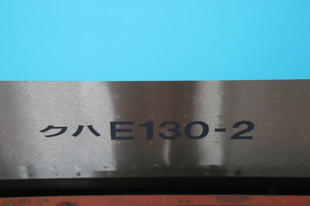 クハE130-2(R2)