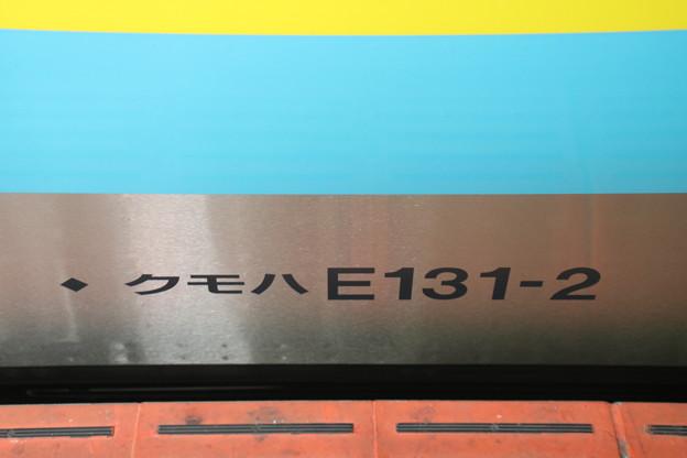 クモハE131-2(R2)