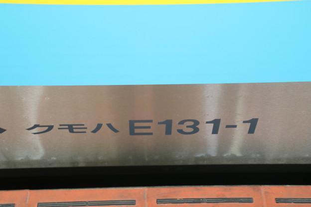 クモハE131-1(R1編成)