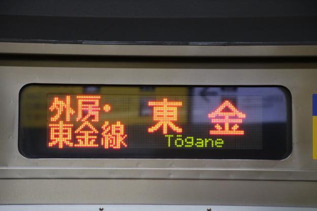 【外房・東金線 東金】