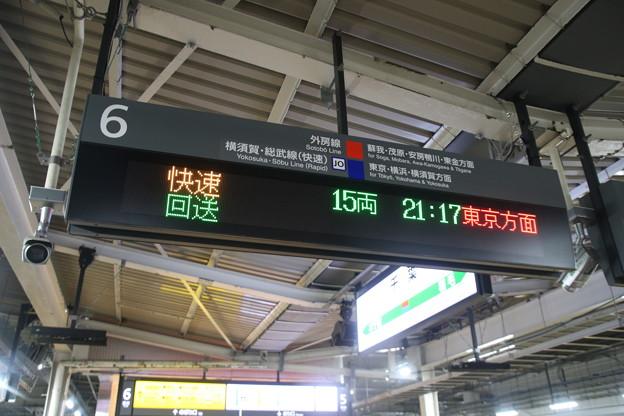 千葉駅 回9182M 表示
