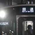 Photos: 2020.7.21 回9182M: E131系(R2+R1)