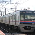 京成3000形3035F