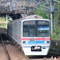 京成3700形3798F