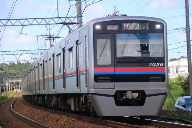 京成3000形3026F