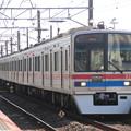 Photos: 京成3700形3798F