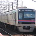 Photos: 京成3000形3035F