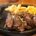 Photos: 2020.8.23 ブロンコビリーの肉