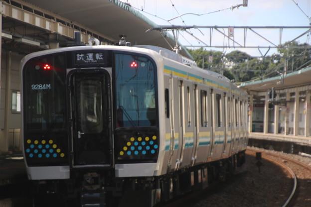 2020.8.28 試9284M: R01(E131系幕張車2両)
