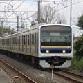 Photos: 2020.9.4 (総武本線)344M: 209系C623編成