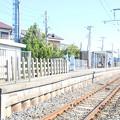 Photos: 東金線 福俵駅