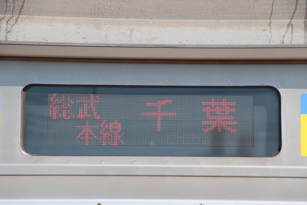 209系【総武本線|千葉】