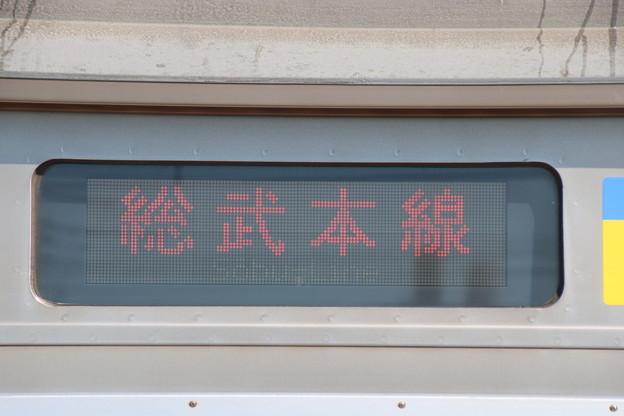 209系【総武本線】