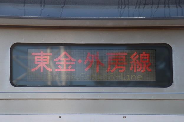 209系【東金・外房線】