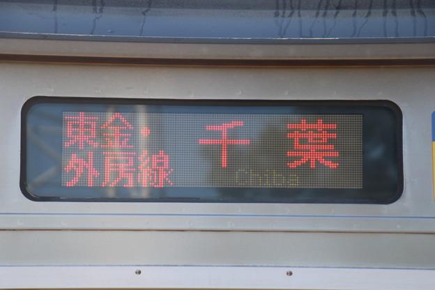 209系【東金・外房線|千葉】