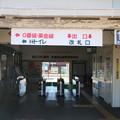 Photos: 総武本線・東金線 成東駅