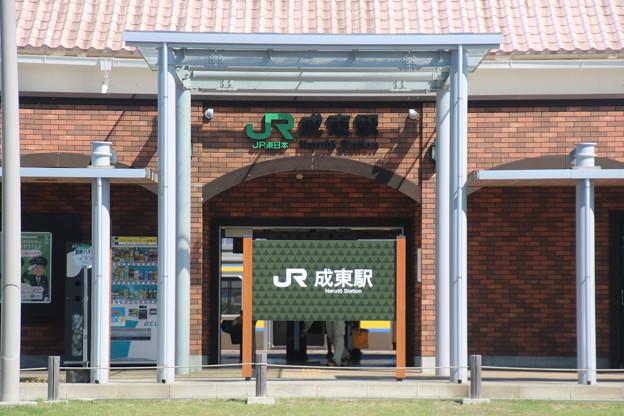 総武本線・東金線 成東駅
