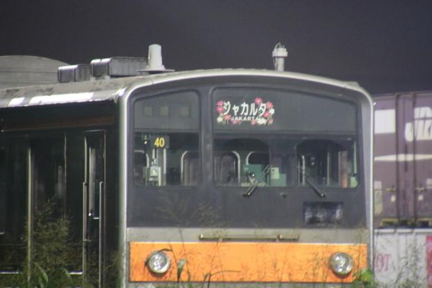 205系京葉車8両(M4): インドネシア向け譲渡輸送