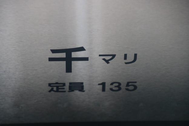 2020.9.11 試9281M: R01